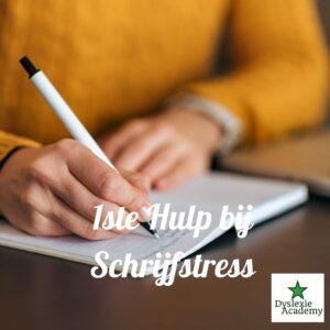 Training – 1ste Hup bij Schrijfstress