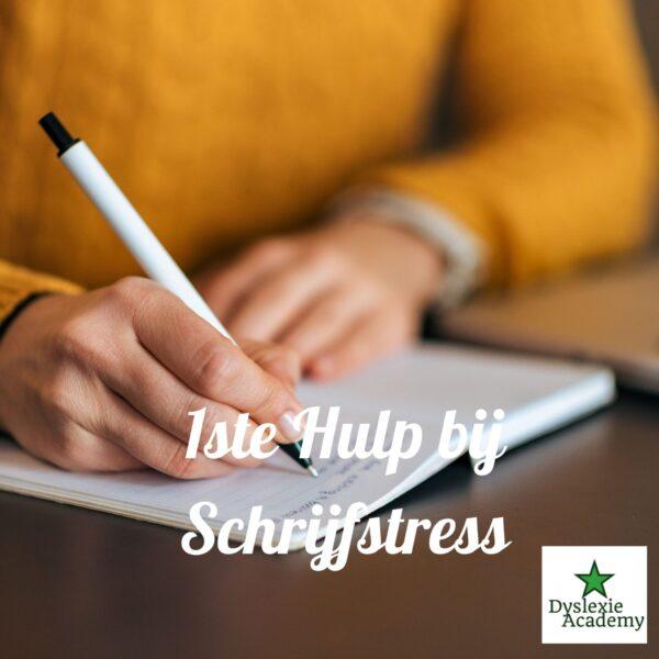 1ste Hulp bij Schrijfstress