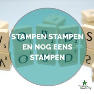 Stampen - stampen en nog eens stampen